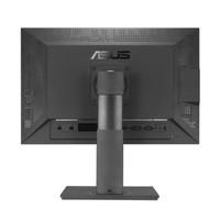 """Monitor LED ASUS PA249Q 24"""" FHD IPS 100%sRGB 99% Adobe RGB 120% NTSC"""