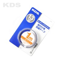KDS Stick-On Tape Measure 1m - Right Read