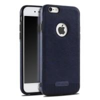 Leather Stitching Premium Case For Iphone 7/7s plus