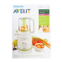 Jual Avent philips blender and steamer(bpa free) Murah
