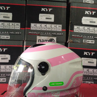 helm bmc milan motif line Friends