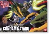 HG Gundam Nataku