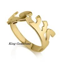 Cincin Nama Arab Lapis Emas Asli - Perhiasan Nama