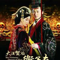 dvd film serial silat The Virtuous Queen of Han / wei zifu