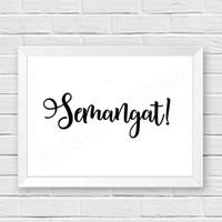 wall quotes kata bijak motivasi: semangat