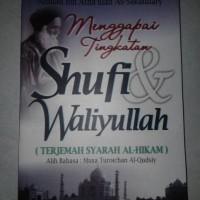 Menggapai Tingkatan Shufi & Waliyullah ( Terjemah Syarah Al-Hikam)