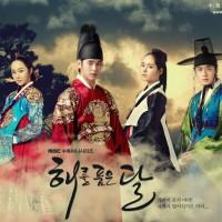 DVD Drama Korea The Moon That Embraces The Sun