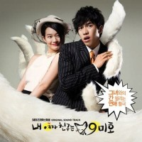 DVD Drama Korea My Girlfriend is a Gumiho