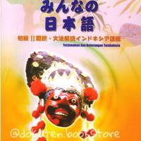 Buku Bahasa Jepang Minna no Nihongo Shokyu II Terjemahan