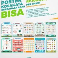 Poster Kosakata 3 Bahasa Arab Inggris Indonesia 1 Paket Isi 10