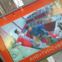 Service CCTV , Genset , Panel Listrik Waterhiter Bandungan Ungaran BSB