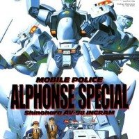 Bandai 1/60 Patlabor Ingram alphonse special