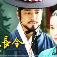 DVD Drama Korea Jewel in the Palace