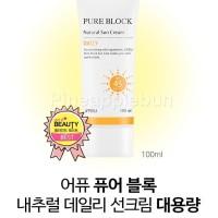 Apieu Pure Block Natural Daily Sun Cream 100ml