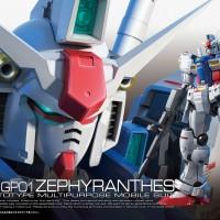 RX-78 GP01 Gundam GP01 Zephyranthes (RG)