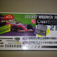 Kunci socket 21 ATS PRO