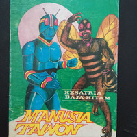komik tatang s. manusia tawon (kesatria baja hitam)
