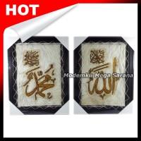 Kaligrafi Allah Muhammad Kulit Kambing Murah dari Jogja - 33x44 cm