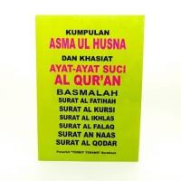 Buku Kumpulan Asmaul Husna Dan Khasiat Ayat-ayat Suci Al Quran