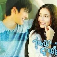 Film Drama Thailand Full House
