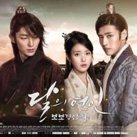 Film Drama Korea Moon Lovers Scarlet Heart Ryeo