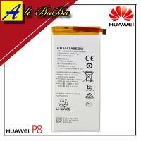 Baterai Handphone Huawei P8 GR3 HB3447A9EBW Batre HP Battery Huawei P8