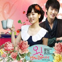 DVD Drama Korea Oh! My Lady
