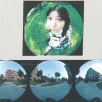Harga murah jelly lens fisheye wide angle efek lensa kamera handphone | Pembandingharga.com