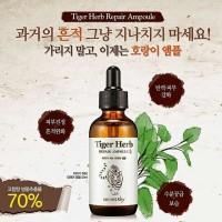 Secret Key Tiger Herb Repair Ampoule (55ml)