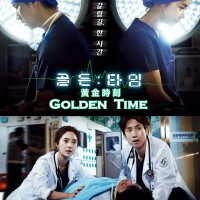 Film Drama Korea Golden Time
