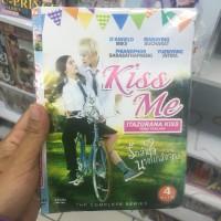 dvd kiss me (itazura na kiss thailand version)