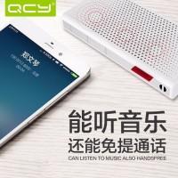 Original QCY QQ500 Square Box Bluetooth 4.0 Portable Speaker Powerbank