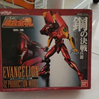 SOC GX-15 02 EVANGELION PRODUCTION MODEL