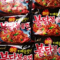 Samyang Hot Spicy Chicken Ramen