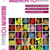 CD MP3 Lagu-Lagu Mandarin Lama