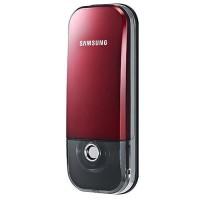 Samsung Digital Lock SHS-D211 Kunci Pintu dengan PIN