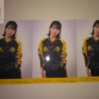 Photopack Sukajan Beby JKT48