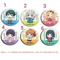 """[Dijual Satuan] Ero Manga Sensei"""" Fortune Can Badge Hug Love Ver."""