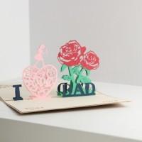 Kartu Ucapan 3D Selamat Hari Ayah I Love Dad Pop Up Card