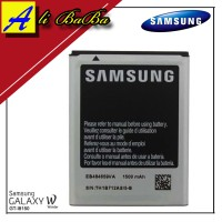 Baterai Handphone Samsung Galaxy W Wonder i8150 Batre HP Battery