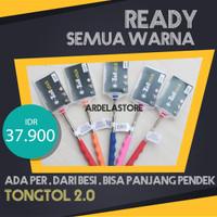 Tongkat Kartu E Toll 2.0 E Money E Tol Card TONG TOLL GTO STICK Flazz