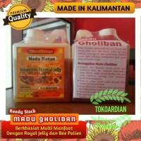 Harga madu gholiban asli madu hutan asli kalimantan madu murni | Pembandingharga.com