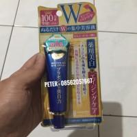 Meishoku Medicated Placenta Whitening Eye Cream Original Japan