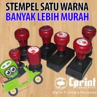 Stenpel Warna, Stempel Otomatis (CPrint)
