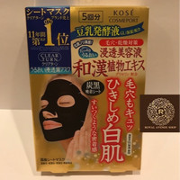 Kose Cosmeport Clear Turn Black Mask (Japanese medical herb extract)