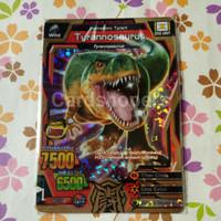 strong animal kaiser m2 gold tyrannosaurus