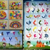 Puzzle / Puzle / Pazel Edukasi - Belajar Huruf Arab/Hijaiyah