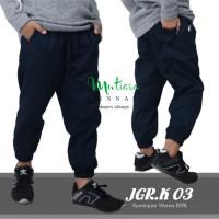 Jogger Pants Anak | Celana Jogger Anak | Sirwal Jogger Anak | Celana
