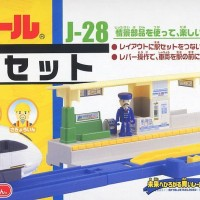 J-28 Pla-kids Station Set (Plarail)