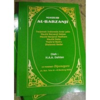 Maulid Al-Barzanji Terjemah